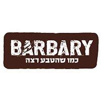 6_barbary.jpg